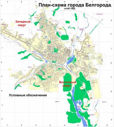 Карта города белгорода с